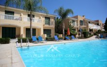 Polis Gardens 2 Bedroom Pool View Townhouse