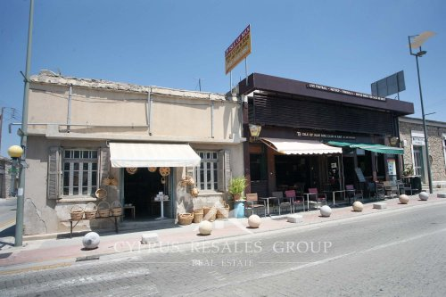 Traditional Cypriot shops on Makariou III Avenue in Geroskipou, CYprus