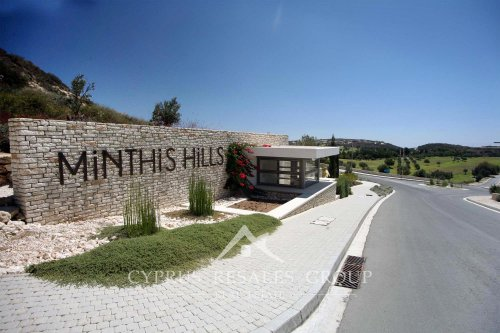 There are multiple astonishing resorts around Cyprus, this includes Minthis Hills